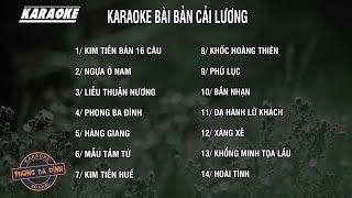 Tổng hợp một số bài bản vắn cải lương | Karaoke bài bản cải lương