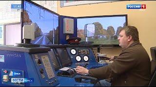 Водитель школьного автобуса за рулём локомотива — эксперимент РЖД