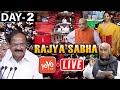Rajya Sabha LIVE | Rajya Sabha Monsoon Session 2021 | PM Modi Parliament Live | 20-07-2021 | YOYO TV