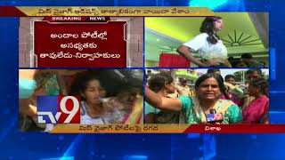 Women's groups oppose Miss Vizag beauty pageant; event pos..