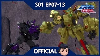 [Official] DinoCore | Series | Dinosaur Robot Animation | Season 1 EP07~13