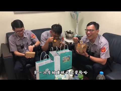 【大安波麗士】警察辛苦了,警察節快樂