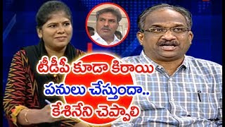 Prof. Nageshwar Rao On PVP Counter Attack On MP Kesineni T..