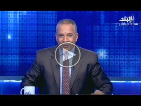 على مسئوليتى مع احمد موسى 9-4-2014