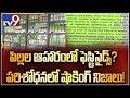 Pesticide residue detected in urine samples of children in Hyderabad