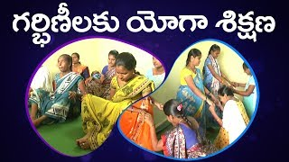 Yoga Classes Turn Hit For Pregnant Women in Telangana..