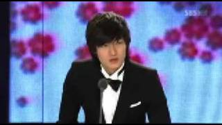 Lee Min Ho & Yoona @ Baeksang Arts Awards