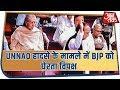 Opposition Attacks BJP In Rajya Sabha Over Unnao Rape Case Survivors Accident