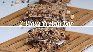 2 ways protein bar | Peanut Butter Bars | Fruit Granola Bars