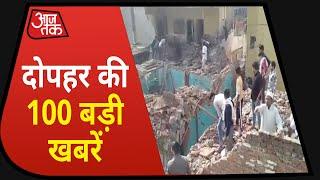 Hindi News Live: देश-दुनिया की दोपहर की 100 बड़ी खबरें I Nonstop 100 I Top 100 I Oct 29, 2020