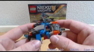 Lego Nexo Knights Knights Cycle 30371 Model Moment Episode 110
