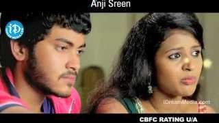 Amma Nanna Oorelithe Movie  - Teaser