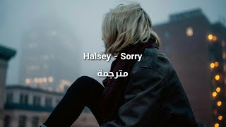 Halsey - Sorry مترجمة