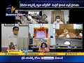 India's first mobile virology lab launched@ ESI hospital in Hyderabad- KTR