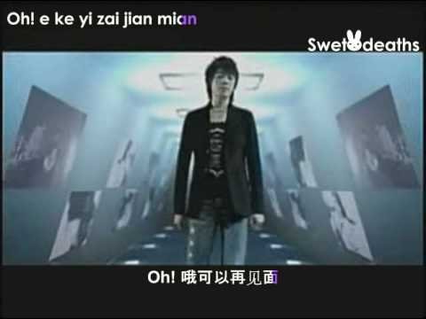 [Karaoke] SHIN|信 - 如果还有明天 feat. 薛岳 & 柯有倫