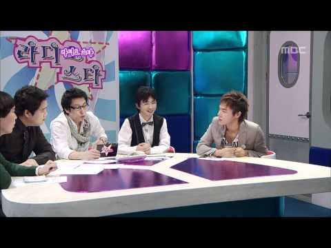 The Radio Star, Whee-sung(1)  #11, 휘성(1) 20071107