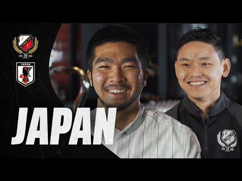 INTERLANDS | Spoedcursus Japans voetbal