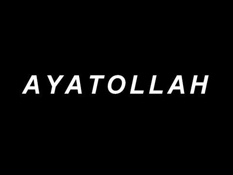 Ayatollah (lyrics) - Catfish and the Bottlemen