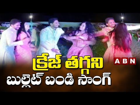 Couple dancing to Bullet Bandi song in marriage is trending now on social media