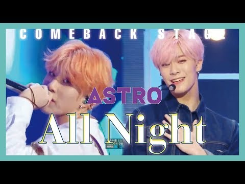 [Comeback Stage] ASTRO -  All Night  , 아스트로 - 전화해 Show Music core 20190119