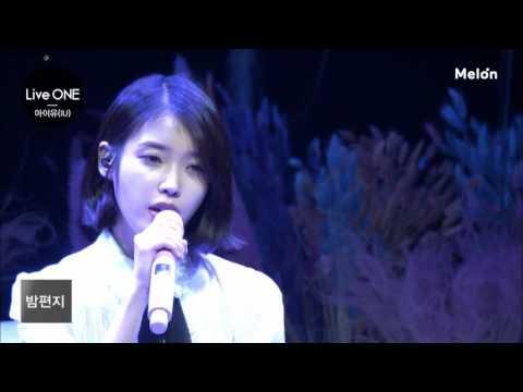 아이유(IU)_밤편지(Through the Night)(라이브)_Live One