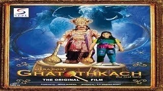 Mera Dost Ghatothkach - Full Length Action Hindi Movie