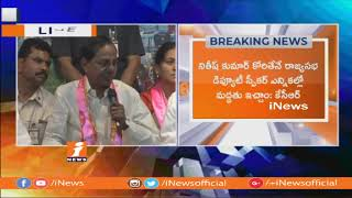 Jaipal Reddy lost his Mind : CM KCR..