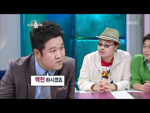 The Radio Star, Kim Heung-kook(1) #21, 김흥국, 김경식, 김경진(1) 20100721