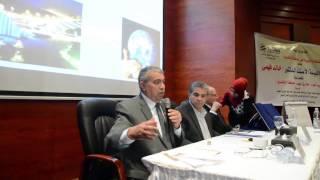 شاهد: وزير البيئة ومحافظ الاسكندرية بمؤتمر لعرض  مشروع استخدام القمامة  بأفران الاسمنت لتوفيرالوقود