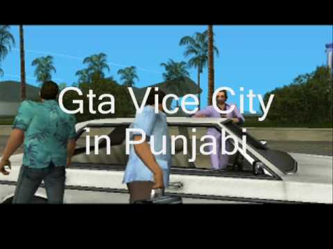 Grand Theft Auto Vice City Punjab Free Download For Pc