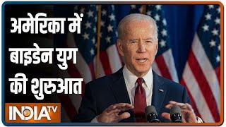US tightens security ahead of Joe Biden's swearing in