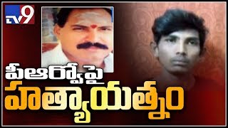 Srisailam Temple PRO stabbed in stomach with knives, criti..