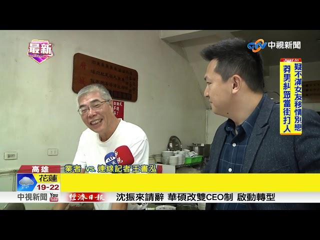 韓國瑜.沈玉琳錄節目 業者送500碗肉燥飯