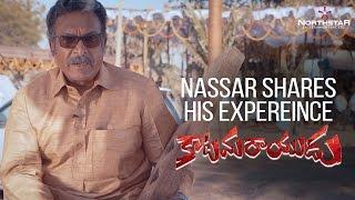 Nassar Shares His Experience in Interview- Katamarayudu..
