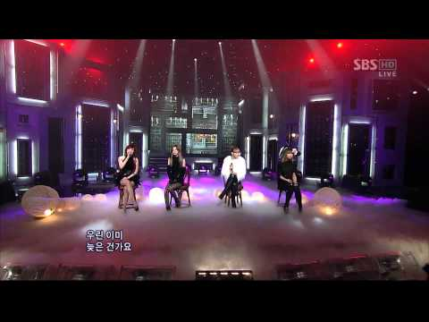 2NE1_1031_SBS Popular Music _It Hurts