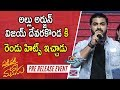 Sharwanand Speech @ Padi Padi Leche Manasu   Event