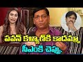 Shaking Seshu Reacts On Sri Reddy-Pawan Kalyan Issue- Casting Couch