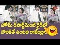 Rajendra Prasad Best Comedy Scenes From Mee aayana Jaagratha | Telugu Comedy Videos | NavvulaTV