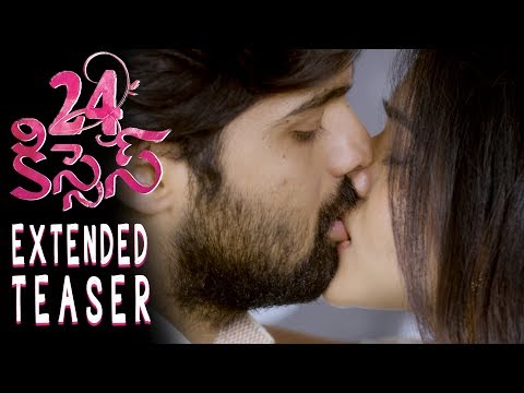 24 Kisses Extended Teaser