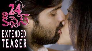 24 Kisses Extended Teaser