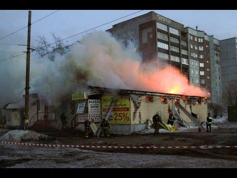 Пожар в магазине на Моссковском проспекте в Архангельске