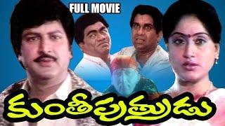 Kunthi Puthrudu Full Length Telugu Movie    Mohan Babu, Vijayashanti    Ganesh Videos - DVD Rip..