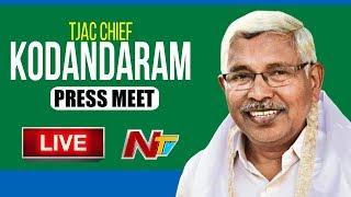 LIVE: Kodandaram press meet..