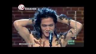 [HD] So You Think You Can Dance CHINA: Season 1: Episode2 (Entire Episode)