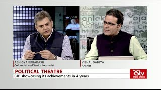 Political Theatre - Episode 49 | 4 Years of Modi Govt