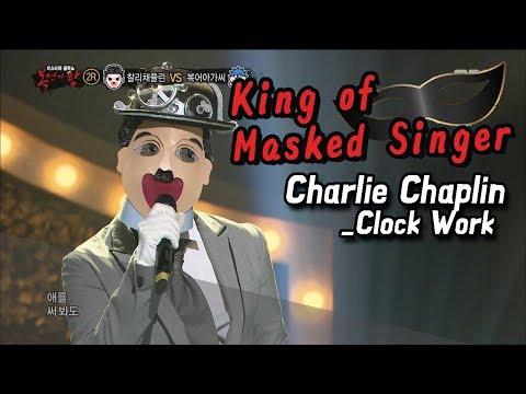 [King of masked singer] 복면가왕 - 'Charlie Chaplin' 2round - Clockwork 20171119
