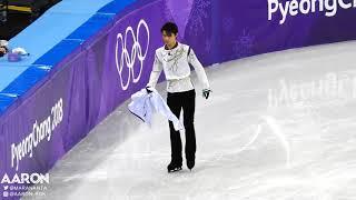 20180217 하뉴 유즈루(Yuzuru Hanyu) Warm Up Fancam - Pyeongchang 2018