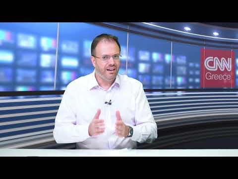 Ο Θανάσης Θεοχαρόπουλος στο CNN Greece