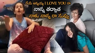 Video: Mahesh Babu's daughter Sitara birthday wishes to Ga..