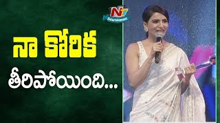 My dream to visit Amaravati has been fulfilled- Samantha..